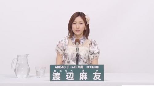 渡辺麻友_AKB48 49thシングル選抜総選挙アピールコメント動画_画像 (239)