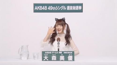 大森美優_AKB48 49thシングル選抜総選挙アピールコメント動画_画像 (265)