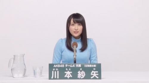 川本紗矢_AKB48 49thシングル選抜総選挙アピールコメント動画_画像 (277)