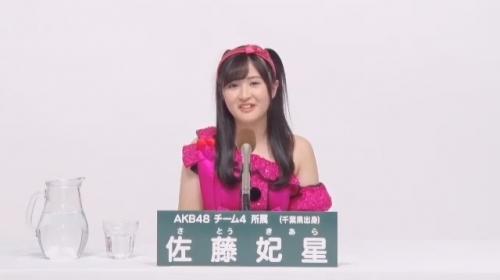 佐藤妃星_AKB48 49thシングル選抜総選挙アピールコメント動画_画像 (319)