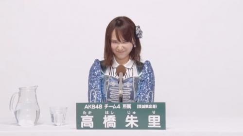 高橋朱里_AKB48 49thシングル選抜総選挙アピールコメント動画_画像 (327)