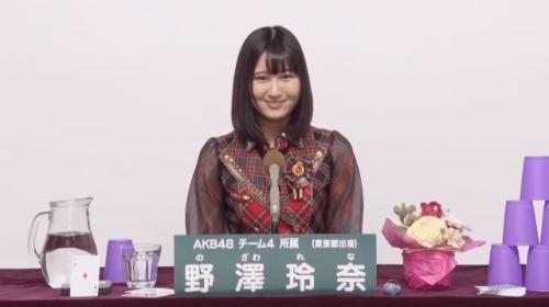 野澤玲奈_AKB48 49thシングル選抜総選挙アピールコメント動画_画像 (332)