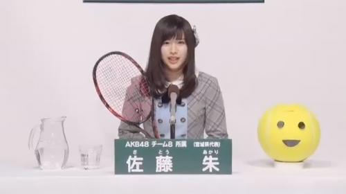 佐藤朱_AKB48 49thシングル選抜総選挙アピールコメント動画_画像 (412)