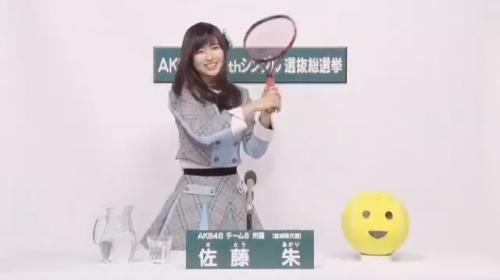 佐藤朱_AKB48 49thシングル選抜総選挙アピールコメント動画_画像 (417)
