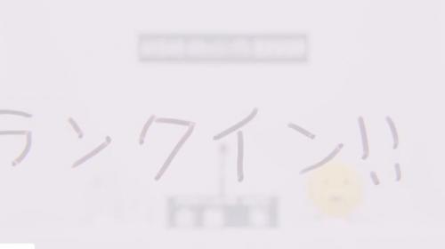 佐藤朱_AKB48 49thシングル選抜総選挙アピールコメント動画_画像 (418)