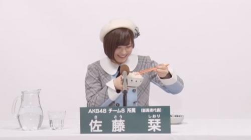 佐藤栞_AKB48 49thシングル選抜総選挙アピールコメント動画_画像 (501)