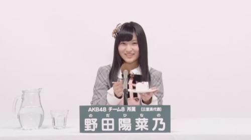 服部有菜_AKB48 49thシングル選抜総選挙アピールコメント動画_画像 (567)