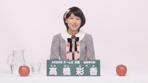 長久玲奈_AKB48 49thシングル選抜総選挙アピールコメント動画_画像 (604)