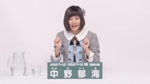 中野郁海_AKB48 49thシングル選抜総選挙アピールコメント動画_画像 (673)