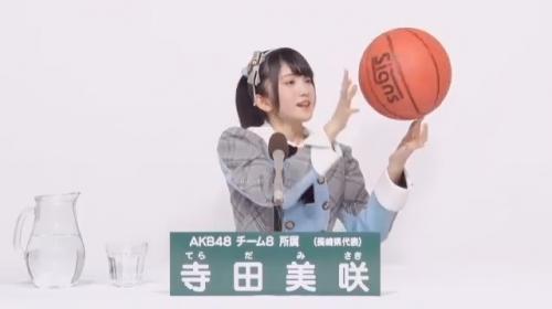 寺田美咲_AKB48 49thシングル選抜総選挙アピールコメント動画_画像 (747)