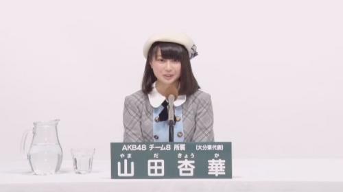 山田杏華_AKB48 49thシングル選抜総選挙アピールコメント動画_画像 (774)