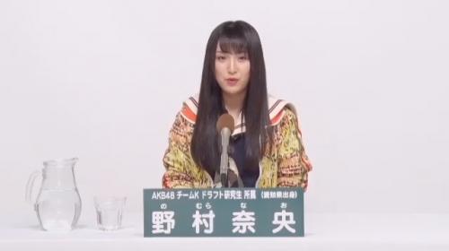 野村奈央_AKB48 49thシングル選抜総選挙アピールコメント動画_画像 (823)