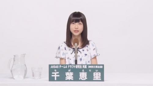 千葉恵里_AKB48 49thシングル選抜総選挙アピールコメント動画_画像 (859)