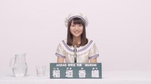 稲垣香織_AKB48 49thシングル選抜総選挙アピールコメント動画_画像 (870)