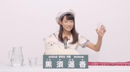 黒須遥香_AKB48 49thシングル選抜総選挙アピールコメント動画_画像 (887)
