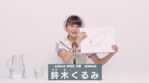 鈴木くるみ_AKB48 49thシングル選抜総選挙アピールコメント動画_画像 (935)