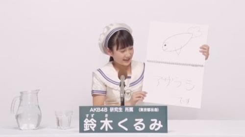 鈴木くるみ_AKB48 49thシングル選抜総選挙アピールコメント動画_画像 (943)