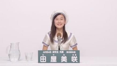 田屋美咲_AKB48 49thシングル選抜総選挙アピールコメント動画_画像 (959)