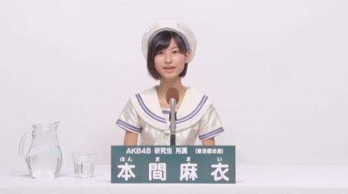 本間麻衣_AKB48 49thシングル選抜総選挙アピールコメント動画_画像 (991)