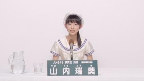 山内瑞葵_AKB48 49thシングル選抜総選挙アピールコメント動画_画像 (1047)
