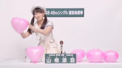 山根涼羽_AKB48 49thシングル選抜総選挙アピールコメント動画_画像 (1079)