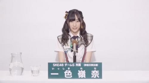 一色嶺奈_AKB48 49thシングル選抜総選挙アピールコメント動画_画像 (1087)