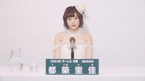 都築里佳_AKB48 49thシングル選抜総選挙アピールコメント動画_画像 (1123)
