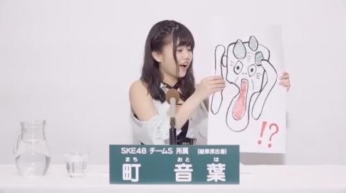 町音葉_AKB48 49thシングル選抜総選挙アピールコメント動画_画像 (1135)