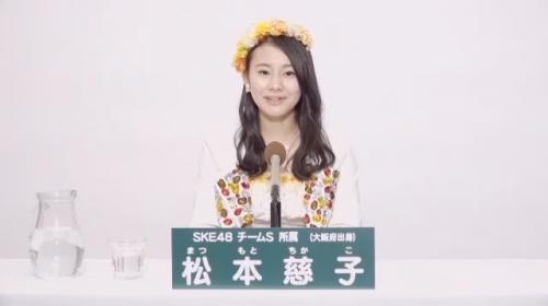 松本慈子_AKB48 49thシングル選抜総選挙アピールコメント動画_画像 (1156)