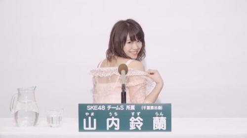 山内鈴蘭_AKB48 49thシングル選抜総選挙アピールコメント動画_画像 (1175)