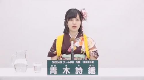 青木詩織_AKB48 49thシングル選抜総選挙アピールコメント動画_画像 (1195)