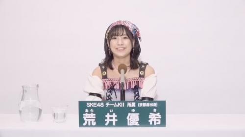 荒井優希_AKB48 49thシングル選抜総選挙アピールコメント動画_画像 (1212)