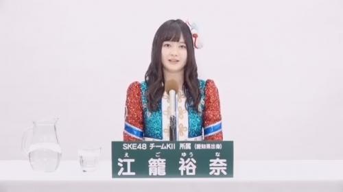 江籠裕奈_AKB48 49thシングル選抜総選挙アピールコメント動画_画像 (1232)