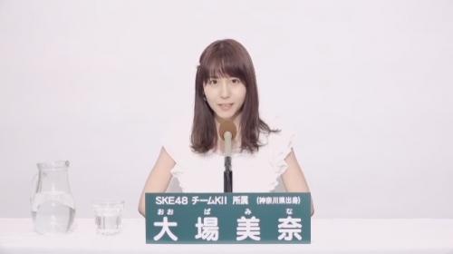 大場美奈_AKB48 49thシングル選抜総選挙アピールコメント動画_画像 (1250)