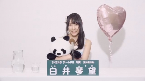 白井琴望_AKB48 49thシングル選抜総選挙アピールコメント動画_画像 (1272)