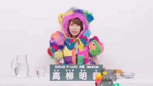 高柳明音_AKB48 49thシングル選抜総選挙アピールコメント動画_画像 (1317)
