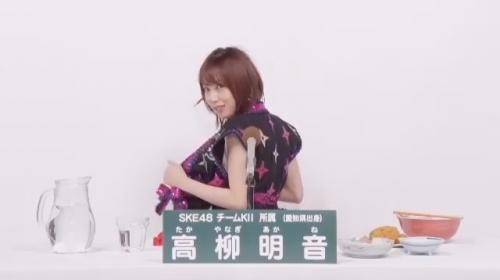 高柳明音_AKB48 49thシングル選抜総選挙アピールコメント動画_画像 (1331)