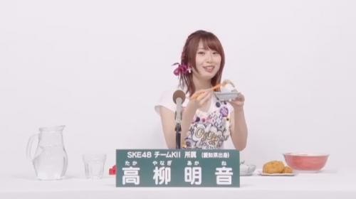 高柳明音_AKB48 49thシングル選抜総選挙アピールコメント動画_画像 (1342)