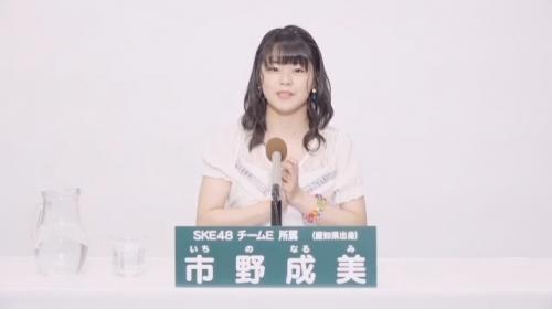 市野成美_AKB48 49thシングル選抜総選挙アピールコメント動画_画像 (1419)