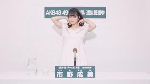 市野成美_AKB48 49thシングル選抜総選挙アピールコメント動画_画像 (1427)