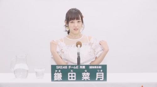 鎌田菜月_AKB48 49thシングル選抜総選挙アピールコメント動画_画像 (1439)