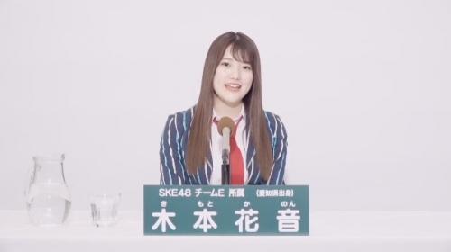 木本花音_AKB48 49thシングル選抜総選挙アピールコメント動画_画像 (1443)