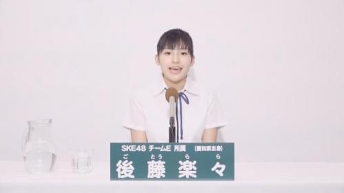 後藤楽々_AKB48 49thシングル選抜総選挙アピールコメント動画_画像 (1463)