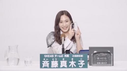 斉藤真木子_AKB48 49thシングル選抜総選挙アピールコメント動画_画像 (1493)