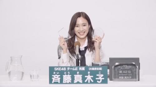 斉藤真木子_AKB48 49thシングル選抜総選挙アピールコメント動画_画像 (1502)