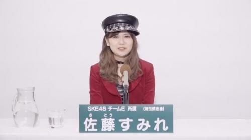 佐藤すみれ_AKB48 49thシングル選抜総選挙アピールコメント動画_画像 (1507)