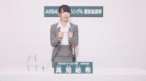 髙畑結希_AKB48 49thシングル選抜総選挙アピールコメント動画_画像 (1545)