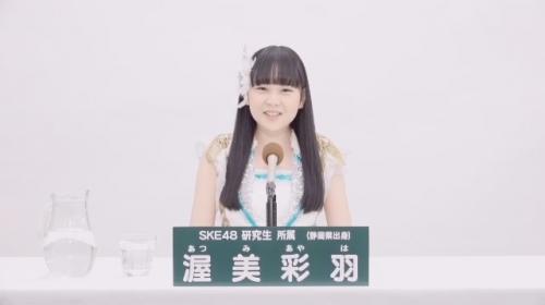 渥美彩羽_AKB48 49thシングル選抜総選挙アピールコメント動画_画像 (1607)