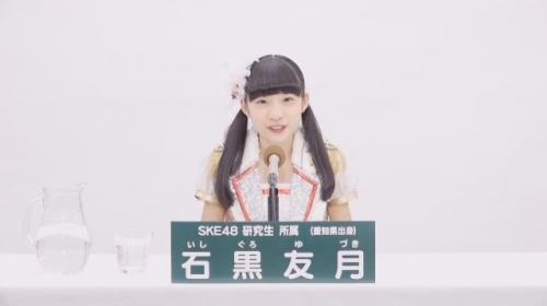 石黒友月_AKB48 49thシングル選抜総選挙アピールコメント動画_画像 (1618)