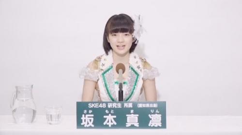 坂本真凛_AKB48 49thシングル選抜総選挙アピールコメント動画_画像 (1669)